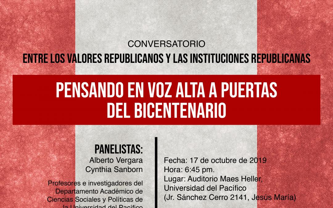 Consigna organiza el conversatorio «Entre los valores republicanos y las instituciones republicanas»